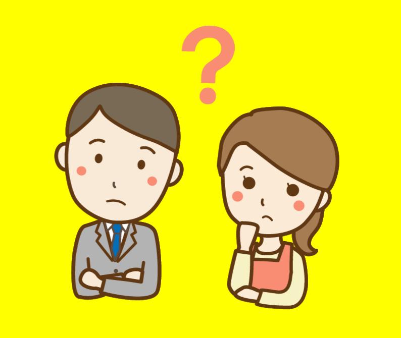 疑問_男女
